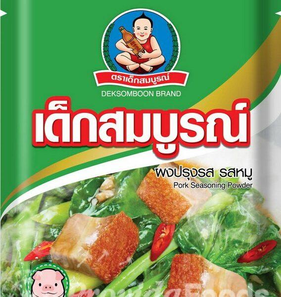 Hb Seasoning Powder Vegetarian Green Label 75G