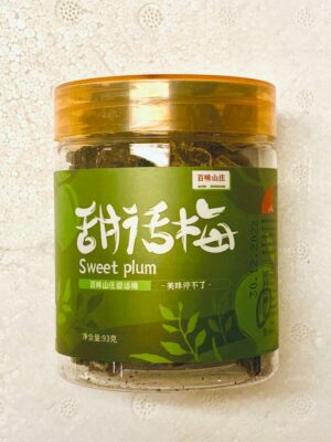 Sweet Plums NAM