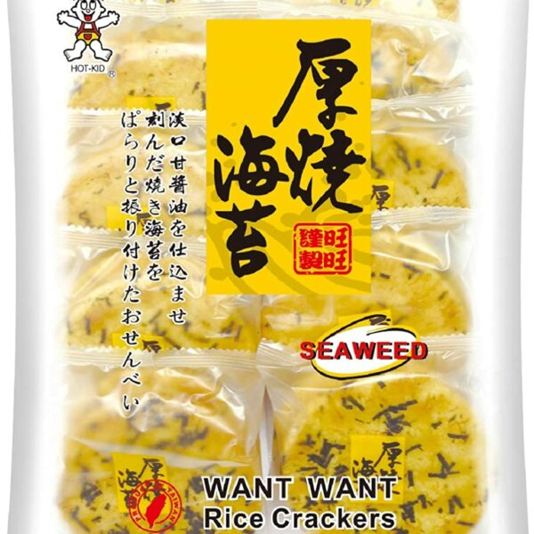 Rice Crackers 160g Want Want