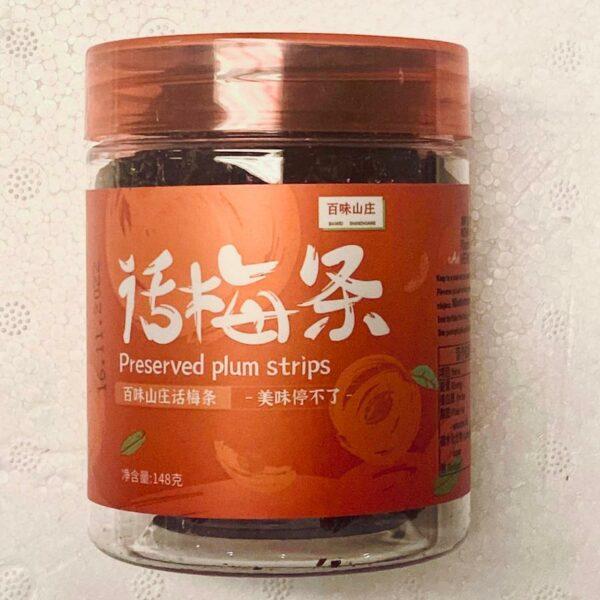 Sweet Plum Stipes