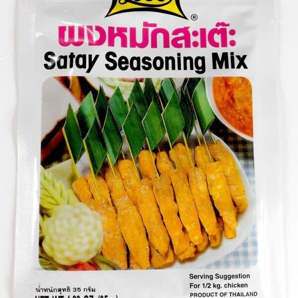 lobo-satay-seasoning-mix
